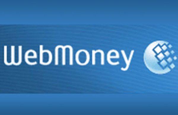 p-webmoney-lg