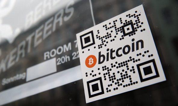 """Bitcoin"" citata (BTC)"