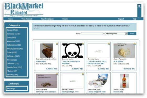 black_market_reloaded